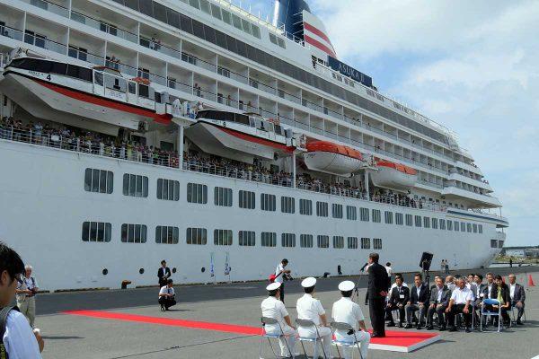 客船「飛鳥Ⅱ」入港歓迎セレモニー